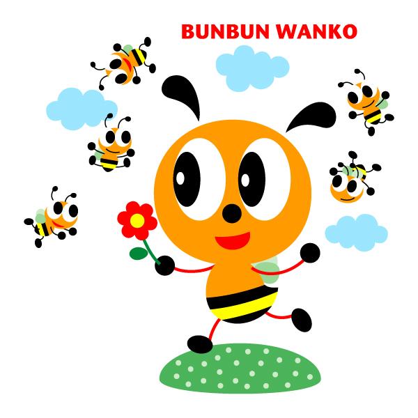 BUN BUN WANKO