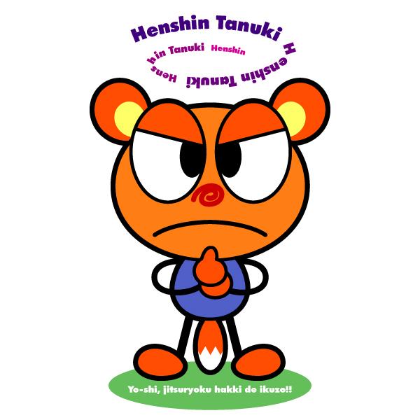 Henshin Tanuki