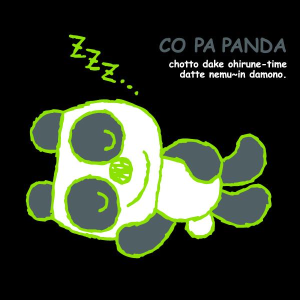 CO PA PANDA