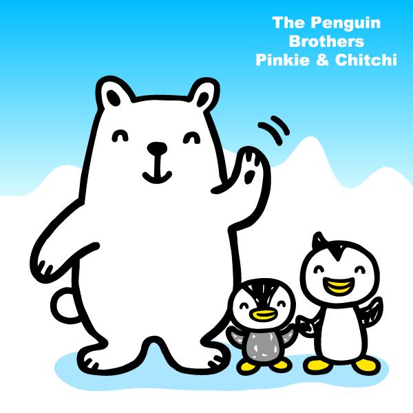 凸凹ペンギン