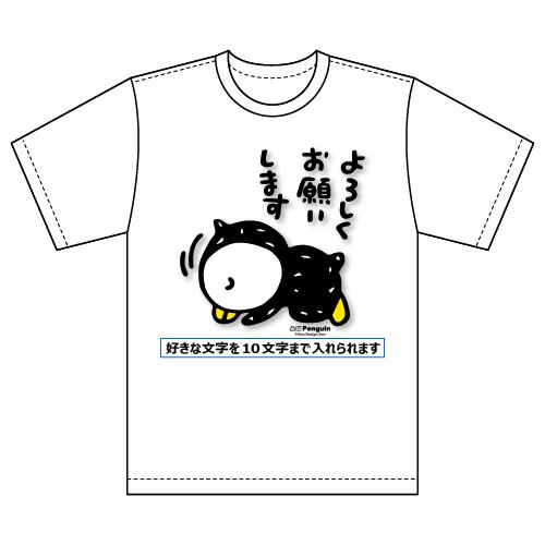 凸凹ペンギン 1