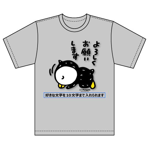凸凹ペンギン 2