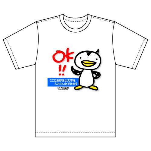 凸凹ペンギン 5