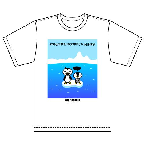 凸凹ペンギン 7