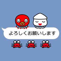 イカイカ大行進 7