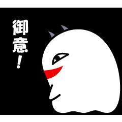 でびぃるくん 2(ふきだし編)