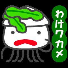 イカイカ大行進 5