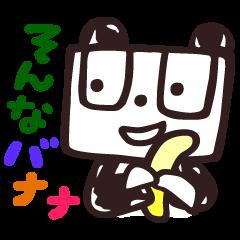 ぱんだ日和 2